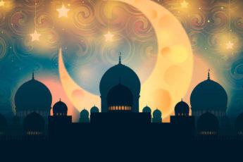 поздравления с Днем рождения мусульманину